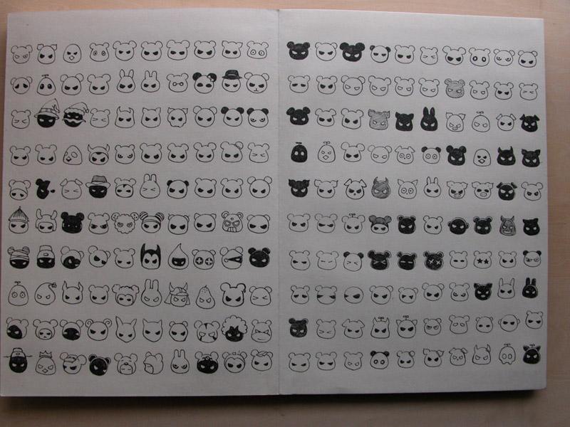 迷藏系列漫客熊插画12