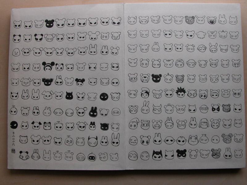 迷藏系列漫客熊插画22