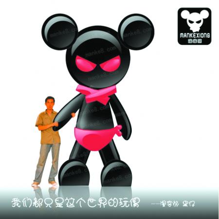 唐立燮与他的漫客熊