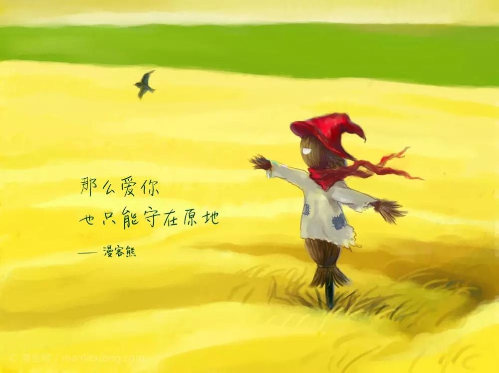 漫客熊,tonysn插画,稻草人